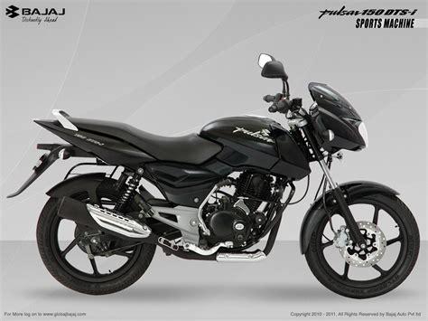 motorcycle pictures bajaj pulsar 150 dts i