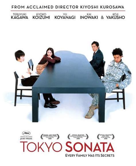 ferro 3 la casa vuota ferro 3 la casa vuota tokyo sonata