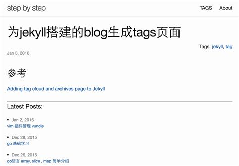jekyll layout none 为jekyll搭建的blog生成tags页面 step by step