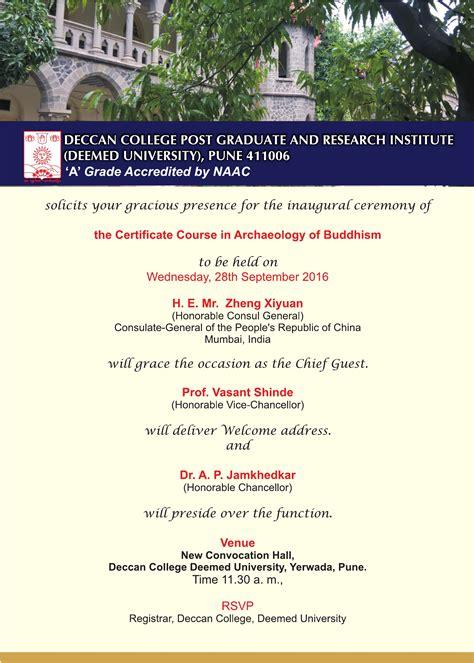 inauguration invitation card template invitation card of the inaugural ceremony