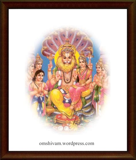 lord narasimha dev shri narasimha kavacha stotram jai guru dev