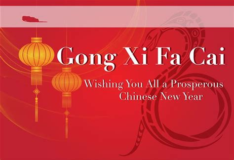 wishing you all a prosperous chinese new year