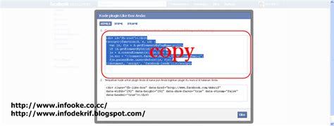 membuat facebook like box di website cara membuat dan memasang like box facebook di blog oto