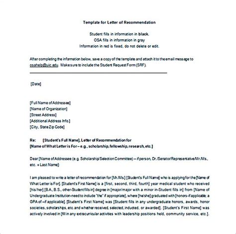 letter of recommendation template word write the letter of recommendation as a of cake
