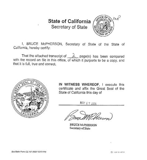 articles of incorporation california emerging technology