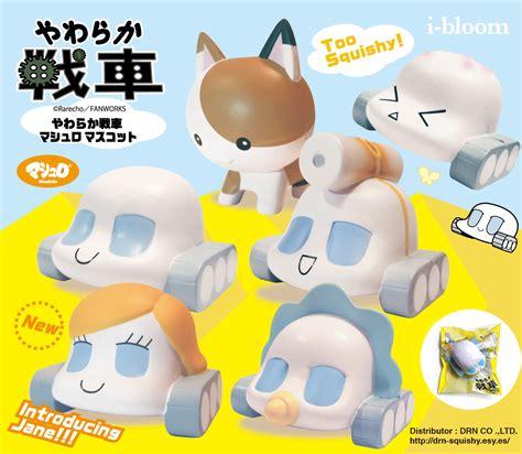 Ibloom Tankerrepro cake squishy from i bloom company japan mint