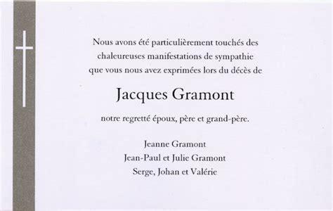 Exemple De Lettre De Remerciement Pour Un Deuil Quot Bandeau Croix Quot Carte De Remerciement De Deces