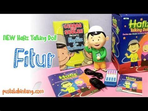 New Hafiz new hafiz hafizah talking doll menu fitur
