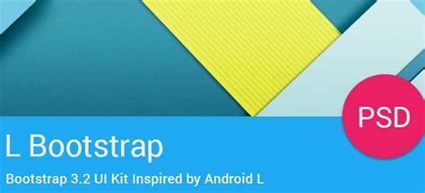 material design header psd すべてフリー シンプルで美しいマテリアルデザイン仕様のuiキット テンプレート アイコンセットを34個紹介