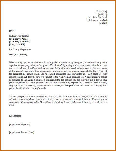 Recommendation Letter Format For Application Sle Application Letterreference Letters Words