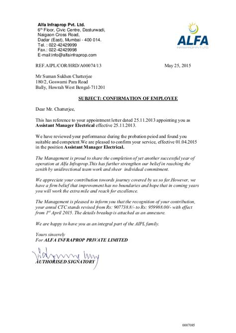 Salary Increment Appraisal Letter Format Confirmation Increment Letter