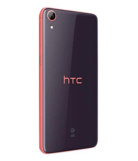 Htc Desire 826 htc desire 826 notebookcheck net external reviews