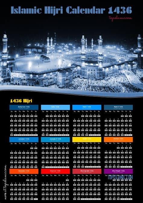 Calendario Islamico 2015 Islamic Calendar 2014 2015 1436 Hijri Top Islamic