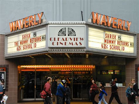 film drama new york rockymusic waverly theater new york city 2001 image