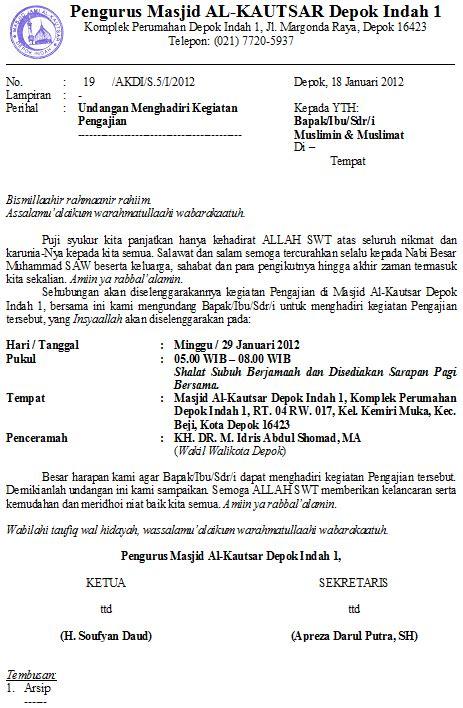contoh surat undangan pengajian acara hari besar islam undangan pengajian penceramah kh dr m idris abdul