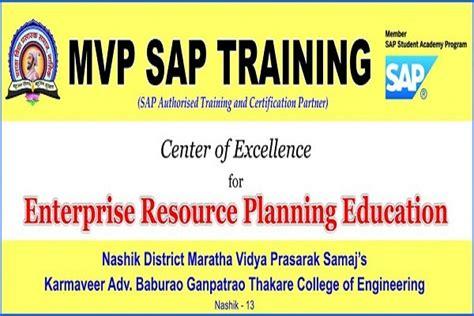 get an sap training scholarship in bayantrade academy mvp sap training enterprise resource planning education