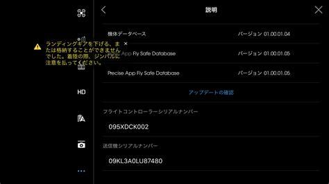 serial number  unlock nfz dji forum