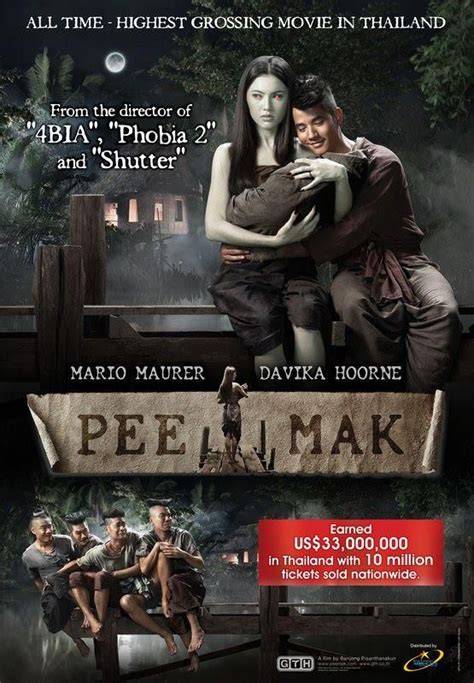 soundtrack film pee mak full movies movies and watches on pinterest