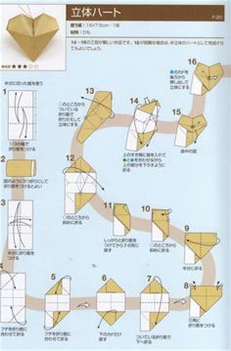 pokemon papercraft templates jetlogs org 187 mew anime papercraft templates pokemon papercraft templates