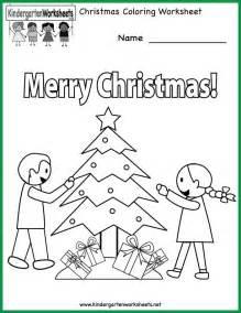 merry christmas from the kindergarten worksheets team