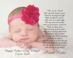 s s day gift from baby quot my quot 8x10 11x14 personalized poetry print
