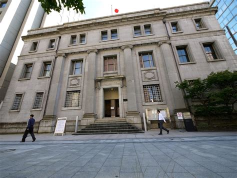 the bank of japan the former bank of japan hiroshima branch building kyu