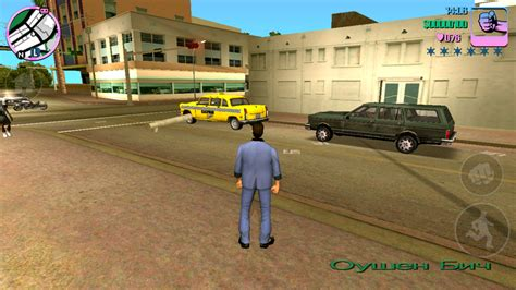 gta vice city 1 10 apk file apkmania - Apk File Of Gta Vice City