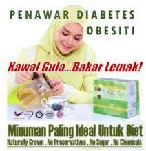 Teh Hijau Di Alfa glucose cut produk terlaris di malaysia teh sekat gula