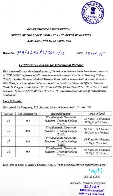 encumbrance certificate for property buying encumbrance certificate kerala download itunes
