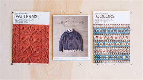 how to read a knitting pattern how to read japanese knitting patterns twigandhorn