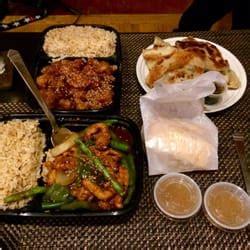 teriyaki house boston teriyaki house 56 fotos 236 beitr 228 ge japanisch 1110 boylston st boston ma