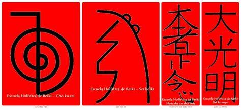 imagenes simbolos reiki reiki el trabajo con los s 237 mbolos takiruna