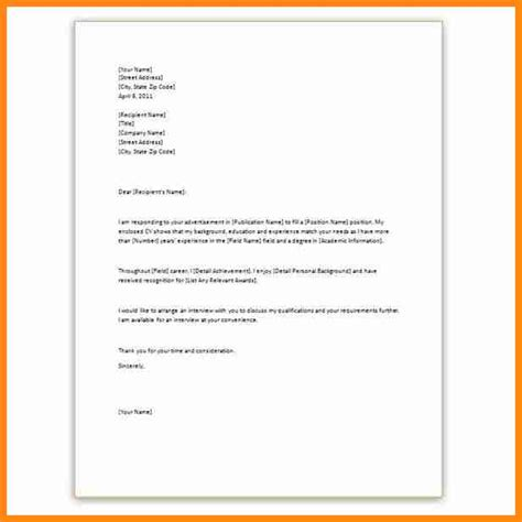 Application Letter Format Word 12 Application Letter Template Word Driver Resume