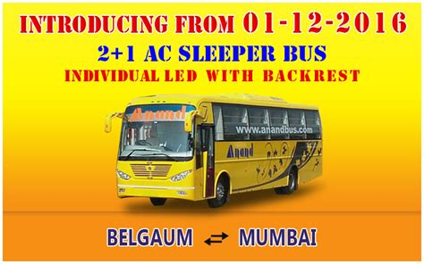 Sleeper Buses From Bangalore To Mangalore by Ticket Booking Bangalore To Mangalore