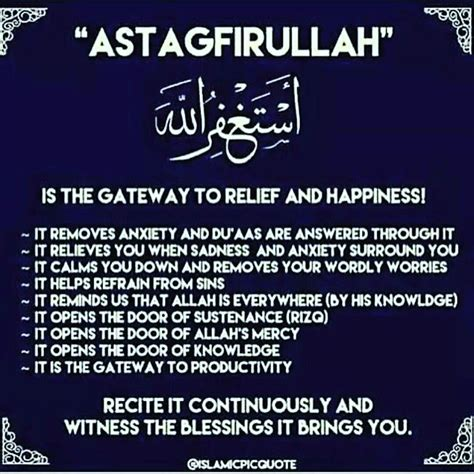 astagfer allah   allah  forgiveness       erases  mistakes