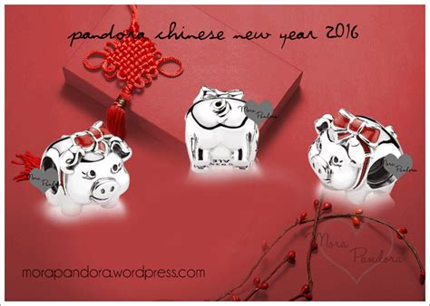 new year 2016 year of pig pandora new year 2016 updated preview mora pandora