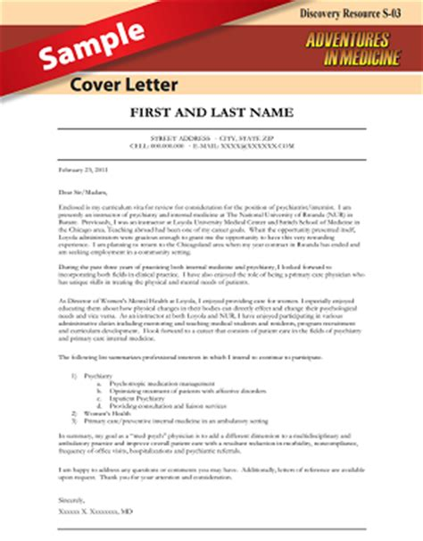 prospective cover letter sle physician cover letters to a prospective employer