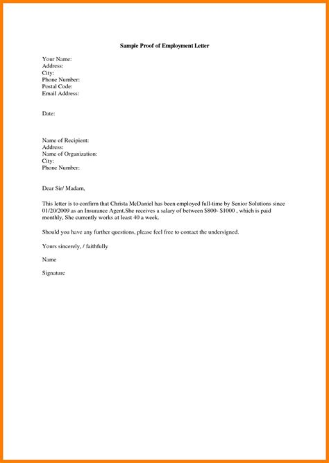 Address Proof Letter From Employer 6 Proof Of Address Template Park Attendant