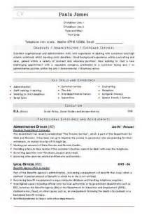 admin officer ao civil service cv universal cv resume