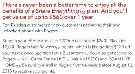 rogers byod wireless promo bonus 12 000 first rewards