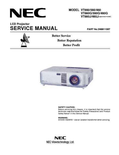 nec projector l replacement instructions nec vt 560 service manual the best free software for