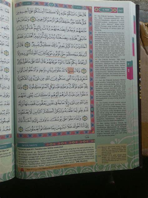 Ash Shahib al qur an terjemah ash shahib ukuran a4
