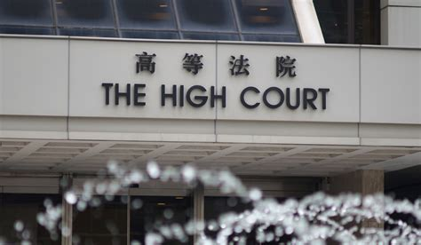Search Warrant Hong Kong Hong Kong S High Court Need A Warrant To Search Mobile Phones South