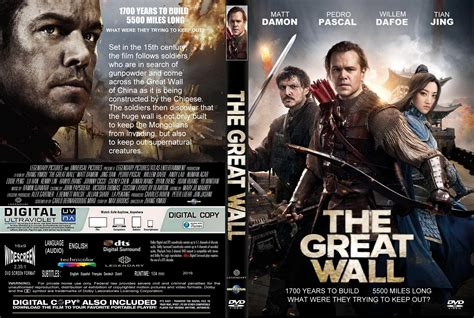 upcoming movies 2017 the great wall 2016 the great wall 2017 front dvd covers cover century over 500 000 album art covers for free