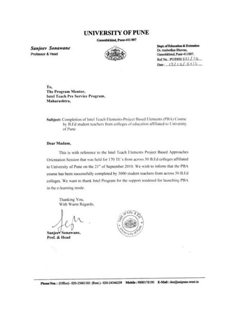 certification letter for ojt completion sle ojt certificate completion letter best free