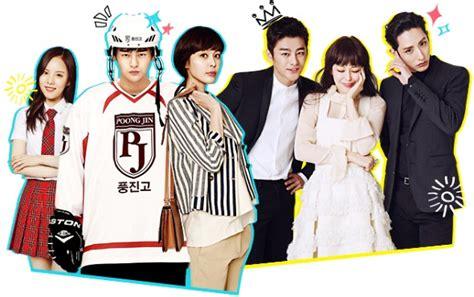 exo next door asianwiki دانلود سریال کره ای پادشاه دبیرستان king of high school