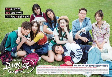 drakorindo go back couple go back couple 187 g 252 ney kore sineması