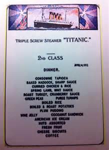 titanic breakfast menu 2nd class menu