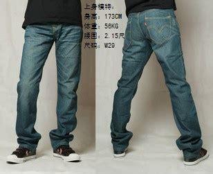 Levis 523 Slim Smlxl levis裤型介绍 型号对应剪裁以及适合人群 李维斯 levis 牛仔裤的日志 人人网 李维斯 levis 牛仔裤的公共主页