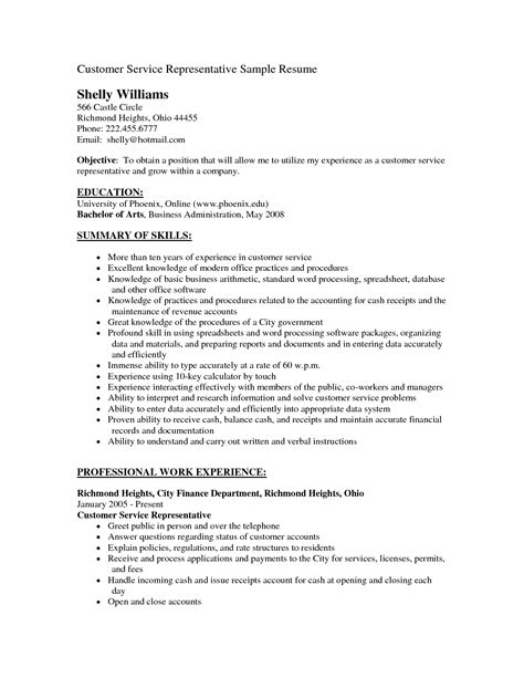 objective in resume for customer service representative